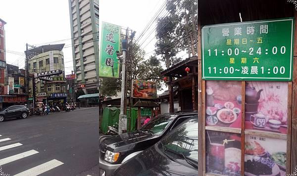 2.restaurant.jpg