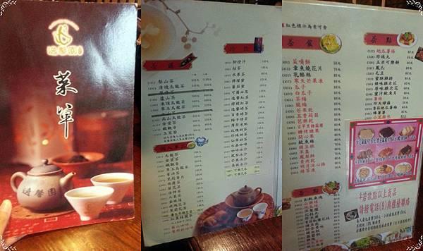 7.menu.jpg