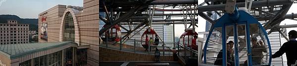 2.Ferris Wheel.jpg