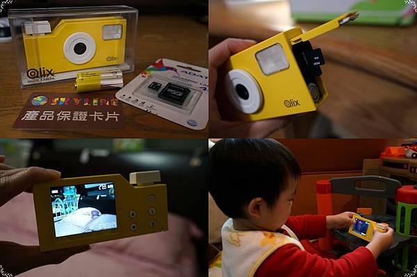 26.camera for kids.jpg