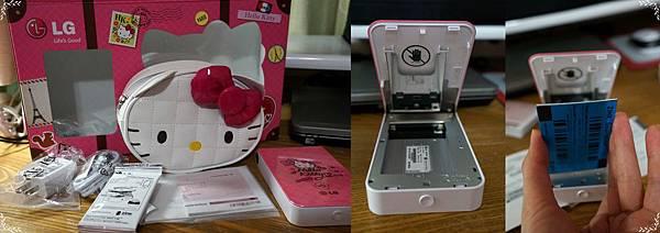 28.LG Kitty.jpg