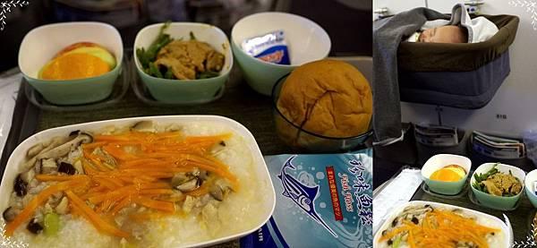 43.food2.jpg