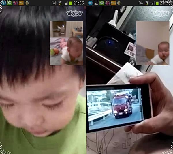 61.skype.jpg