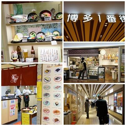 5.shops.jpg