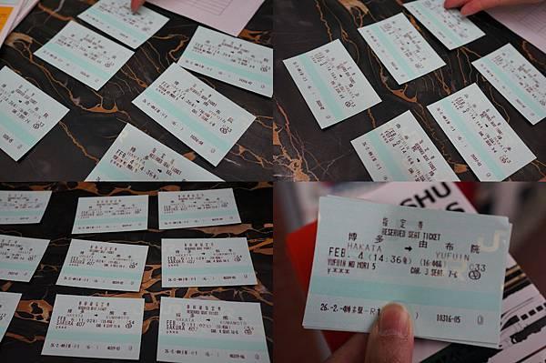 12.ticket.jpg
