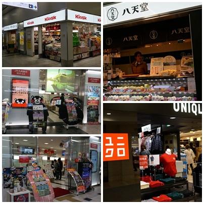 13.stores.jpg