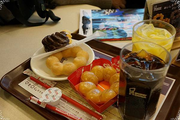 14.mister donuts.jpg