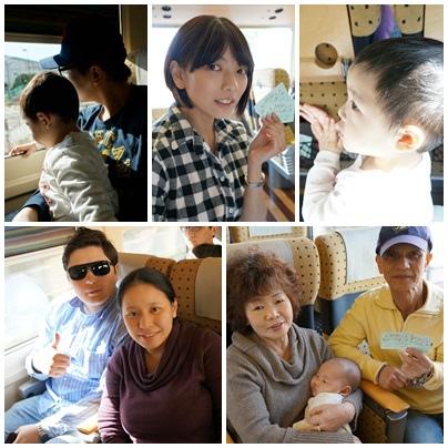 23.family.jpg