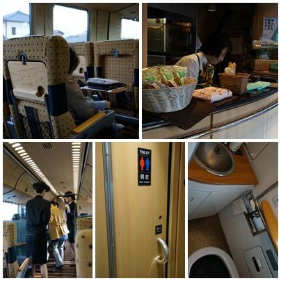 27.train.jpg