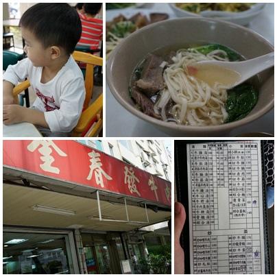 23.beef noodle.jpg