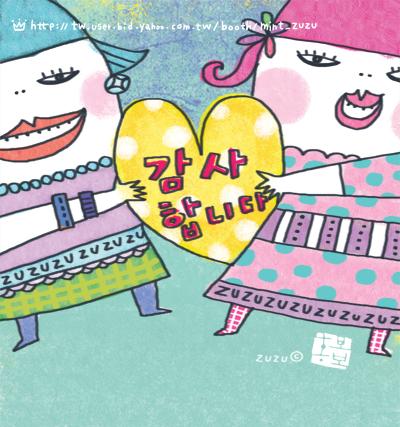 greeting-card-zuzu-4.jpg