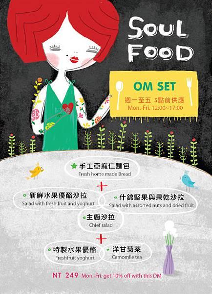 soul-food-DM0811-1.jpg