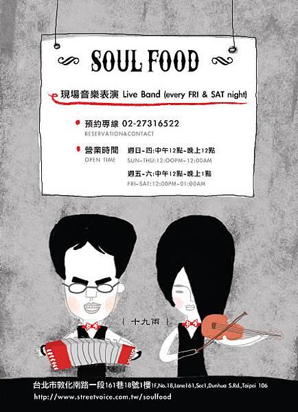 soul-food-DM0811-2.jpg