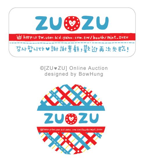 貼紙設計-ZUZU.jpg