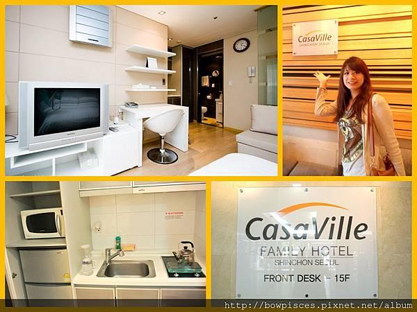 新村Casaville1