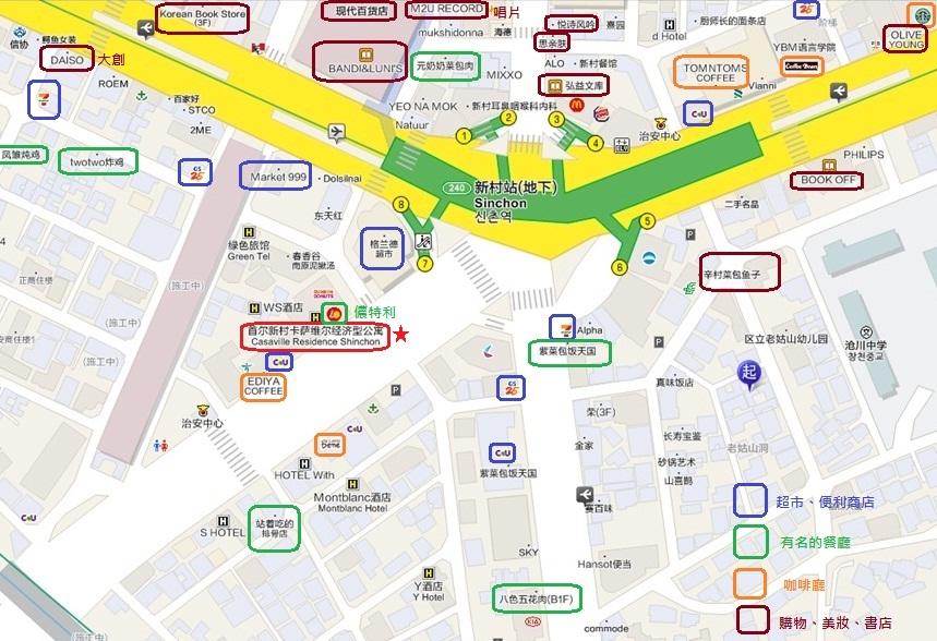 新村下 (2)