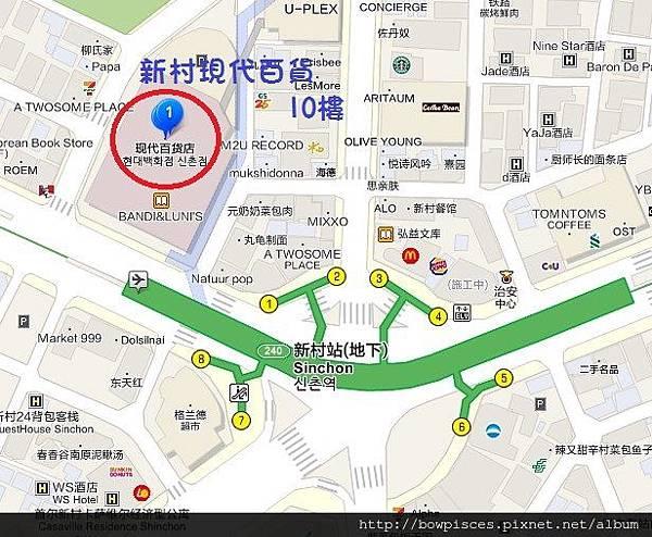 現代百貨 新村.jpg