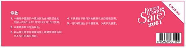 2013-12-17_172748.jpg