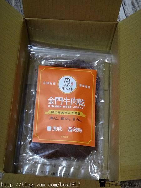 DSC06632.JPG