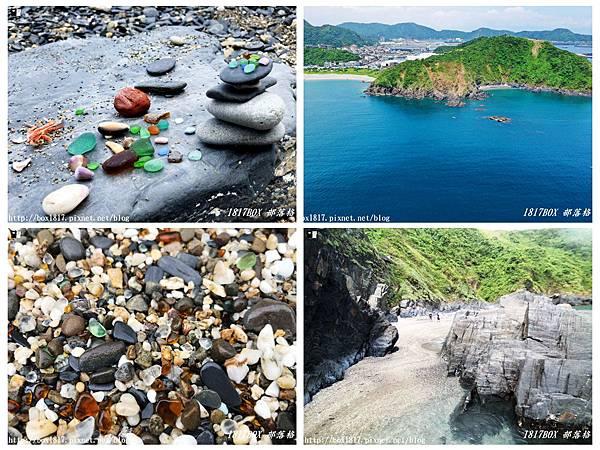 【宜蘭。蘇澳】賊仔澳玻璃海灘。攀爬70度峭壁賞海灣秘境。彩石玻璃海灘