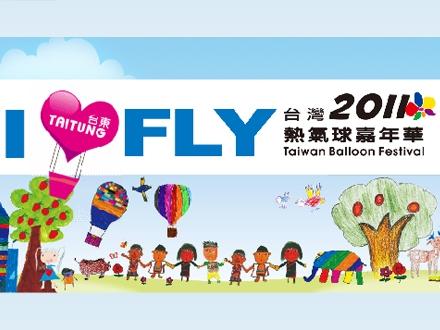 2011-想飛的季節.jpg