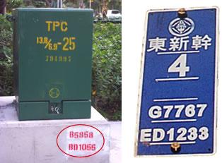 電力座標系統解讀1.jpg