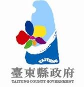 台東縣政府