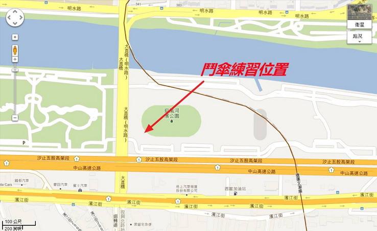 大佳河濱公園練習位置