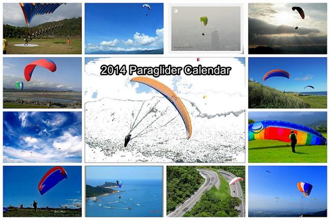 飛行傘桌曆