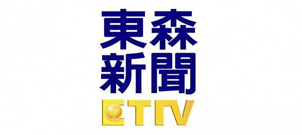 ETTV-Logo-670x300