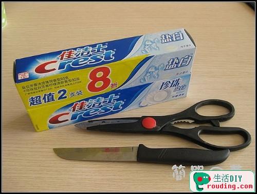 牙膏盒大變身為精美筆筒和收納盒3.