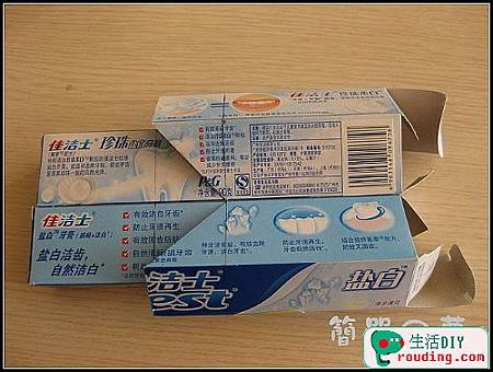 牙膏盒大變身為精美筆筒和收納盒5.
