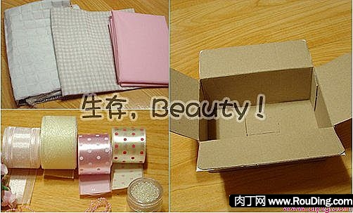 公主風收納盒製作4.