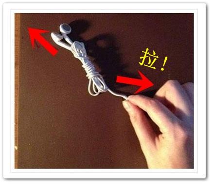 《耳機線單手整理法》11.