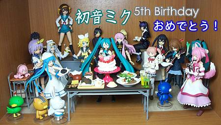 miku 5th Anniversary