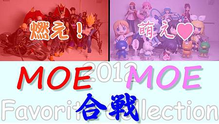 moemoe