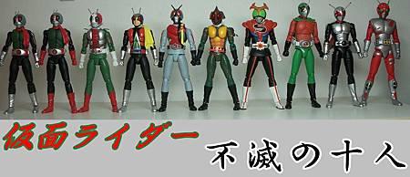 10 riders