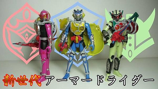 genesis riders 2