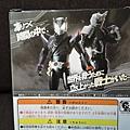 SHF 仮面ライダードライブ タイプスピード (3).JPG