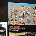 figma 島風 (3).JPG