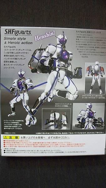 SHF 仮面ライダーサイガ&ライオトルーパー (2).JPG