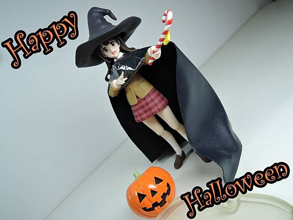 halloween uzuki