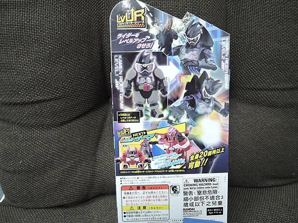 LVUR 仮面ライダーゲンム アクションゲーマーver (2).JPG