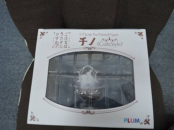PLUM チノ cafe style (2).JPG