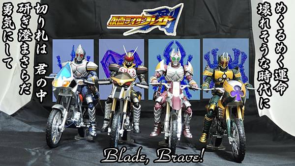 blade 4 riders.jpg