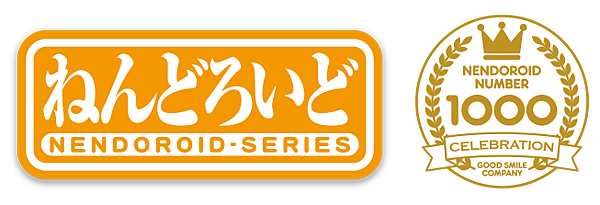 nendoroid_1000_project.png