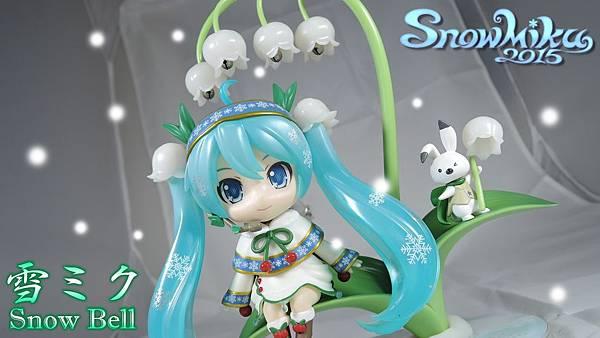 snow miku 2015.jpg