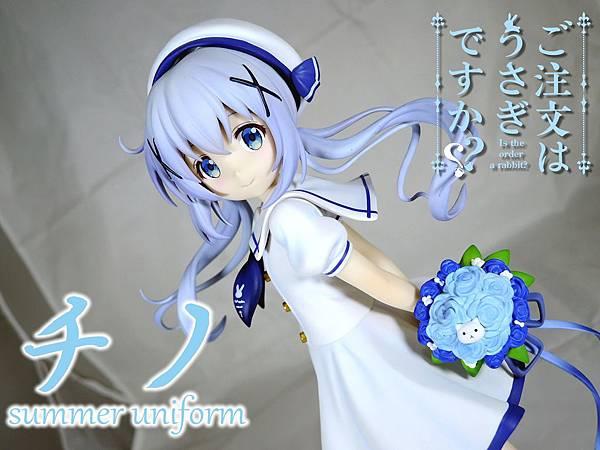 chino summer uniform.jpg