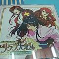 櫻戰DS...單曲CD