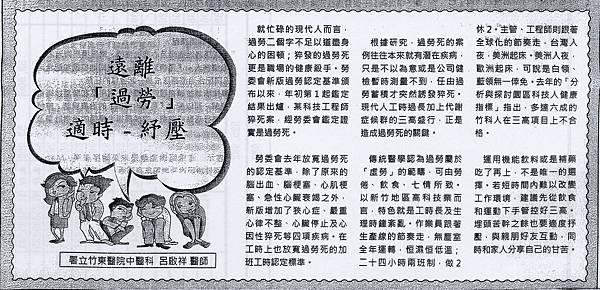 0824-01.jpg